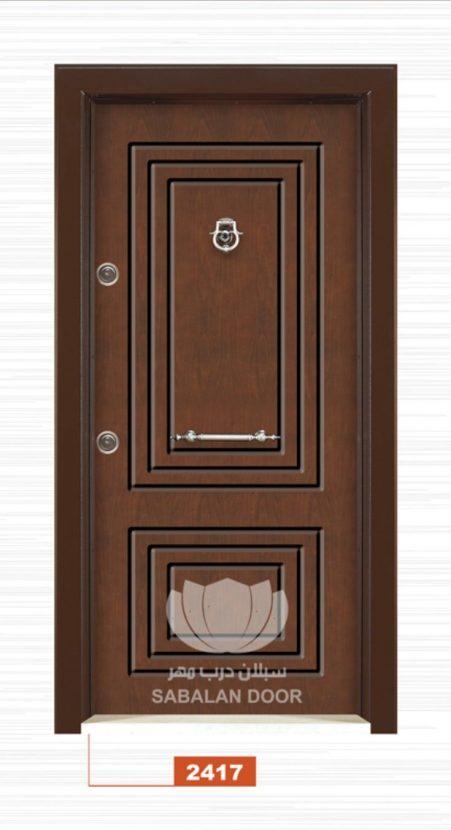 درب ضد سرقت ۲۴۱۷